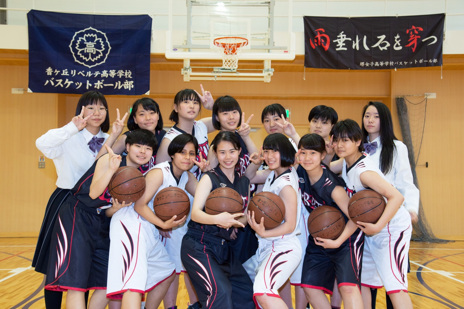 香 ヶ 丘 リベルテ 高等 学校
